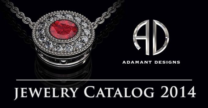Jewelry Catalog 2014