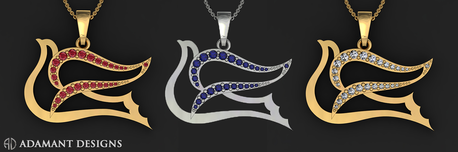 Dove Pendants Ruby, Blue Sapphire, or Diamonds